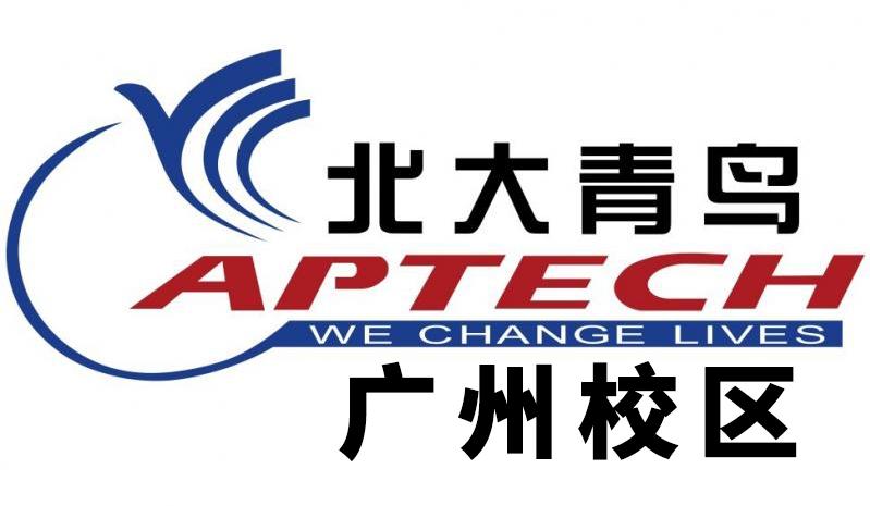 广州北大青鸟高中生学java软件开发